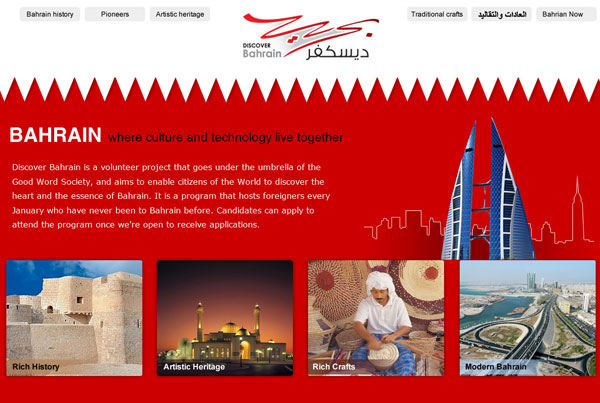 Discover Bahrain Website