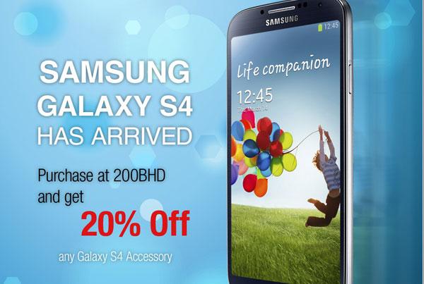 Samsung galaxy promotion flyer