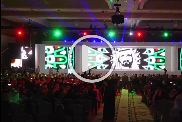 opening animation for the #KnowledgeSummit2015